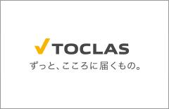 トクラス株式会社
