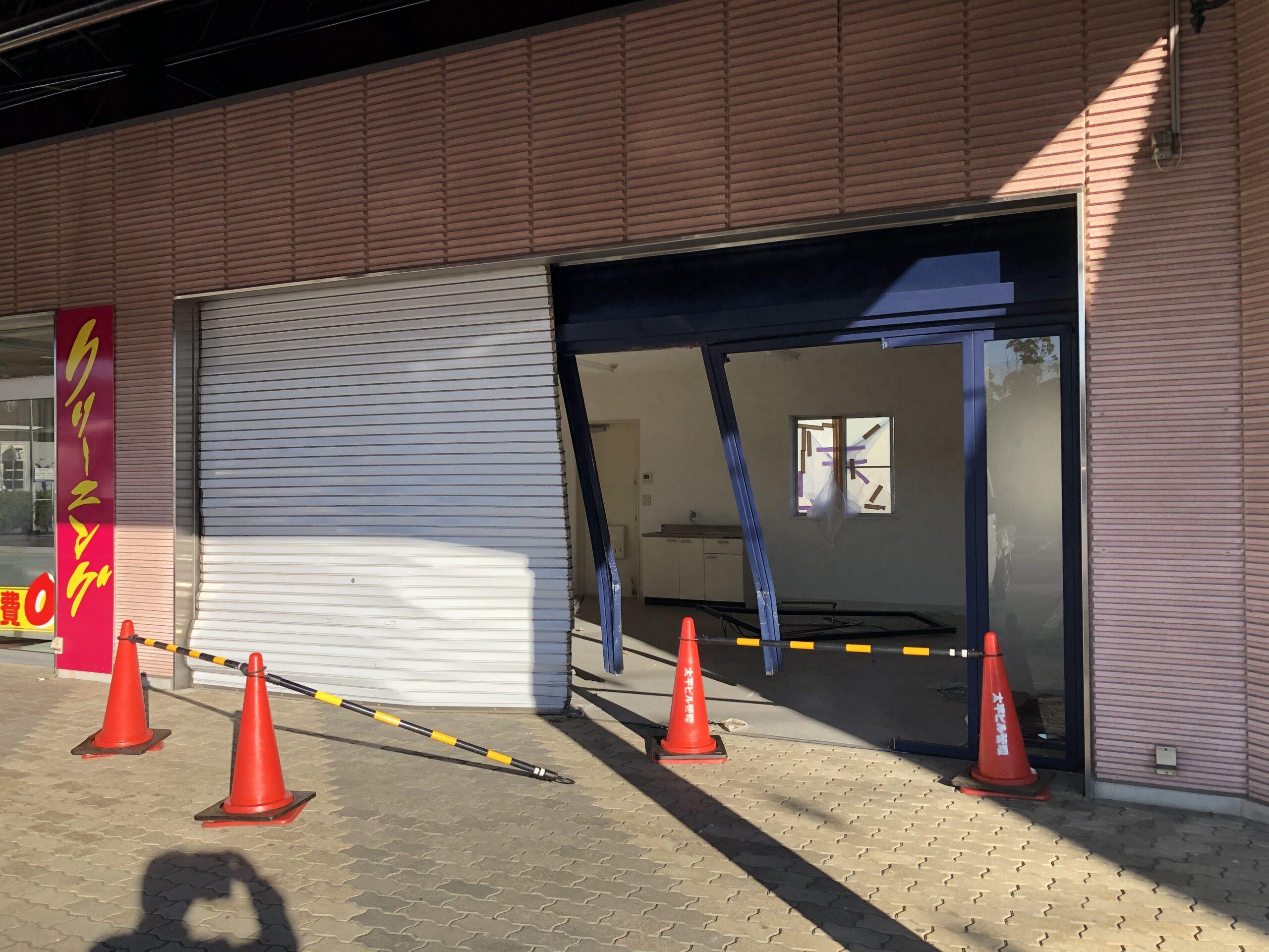 店舗改修工事